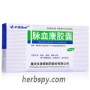 Xuemaikang Jiaonang for amenorrhoea or injuries fractures traumatic injury